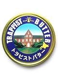 トラピスト修道院 函館の トラピストバター ×8セット