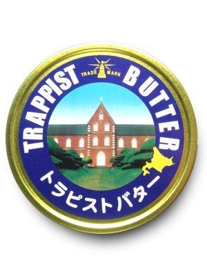 トラピスト修道院 函館の トラピストバター ×4セット