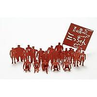 テラダモケイ 1/100建築模型用添景セット No.46 スラムダンクシリーズ 湘北高校編
