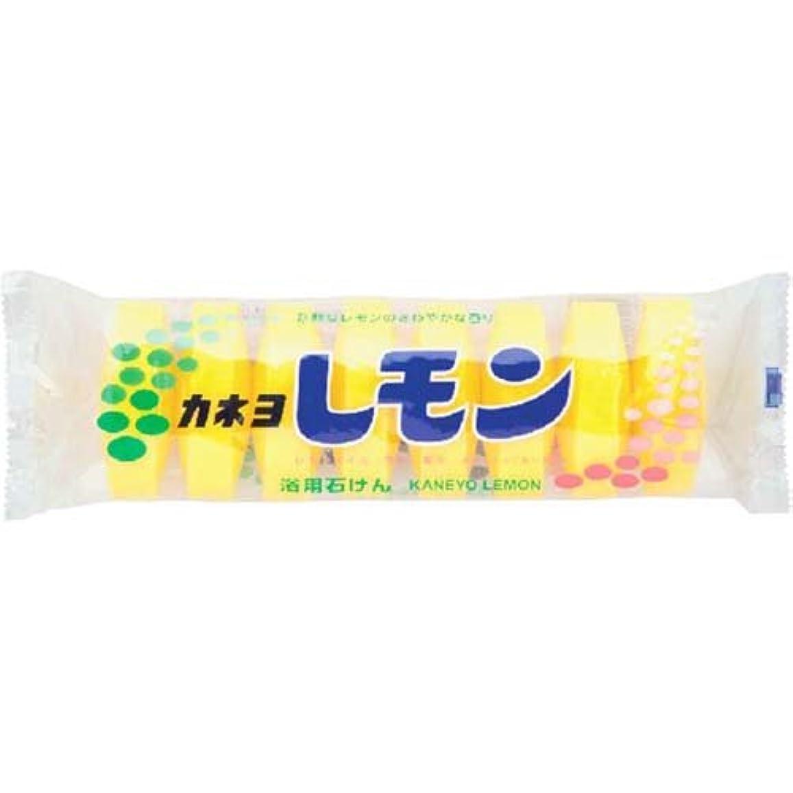 関連するエジプト印象派カネヨ レモン石鹸 8個