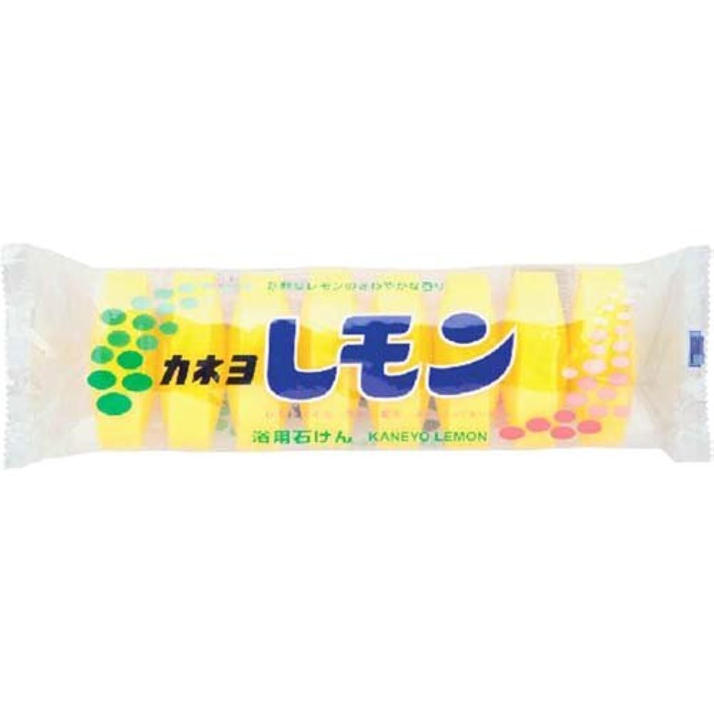 早めるくるくる破滅的なカネヨ レモン石鹸 8個