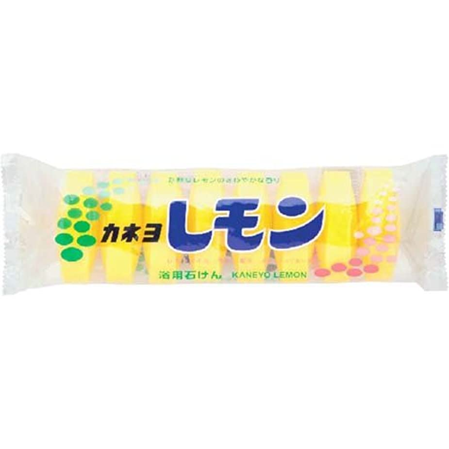 頑固な排出ルビーカネヨ レモン石鹸 8個