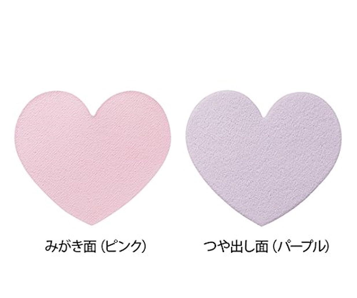 肌寒い贈り物クラシカル爪みがきクロス /7-3386-01