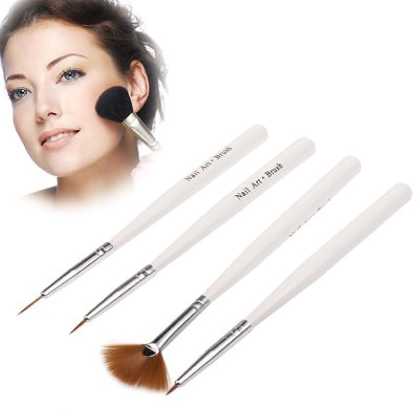 ループパリティ宣伝MEI1JIA QUELLIA 4本美のプロフェッショナルメイクアップブラシトラベル化粧ブラシセット(ホワイト)