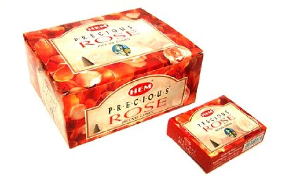 蘇生する竜巻ズームインするHEM(ヘム) プレシャス ローズ香 コーンタイプ Precious Rose CORN 12箱セット