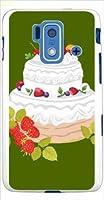 ohama SH-05E スマートフォン for ジュニア ハードケース y042_e スイーツ 洋菓子 デコレーションケーキ スマホ ケース スマートフォン カバー カスタム ジャケット docomo