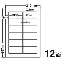 LDW12POF(VP)(レーザー・インクジェットプリンタ用再剥離ラベル 宛名 表示ラベル)A4 12面 500シート入