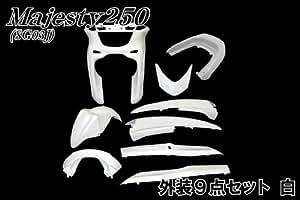 バイクパーツセンター マジェスティー250 (SG03J) 外装9点セット ホワイト 白 3034 3034