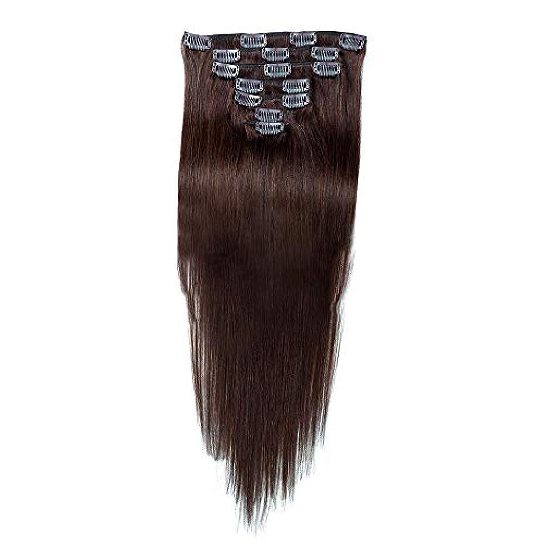 葉を集める落ち着いた固執人間の髪の毛のエクステンションクリップレミーフルヘッドダブル横糸ストレートヘアピース。 (7個、#2ダークブラウン、20インチ、70g) ヘアケア (色 : #2 Dark Brown)