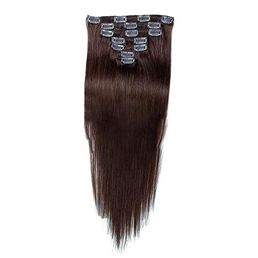 地理バースト旅行者人間の髪の毛のエクステンションクリップレミーフルヘッドダブル横糸ストレートヘアピース。 (7個、#2ダークブラウン、20インチ、70g) ヘアケア (色 : #2 Dark Brown)