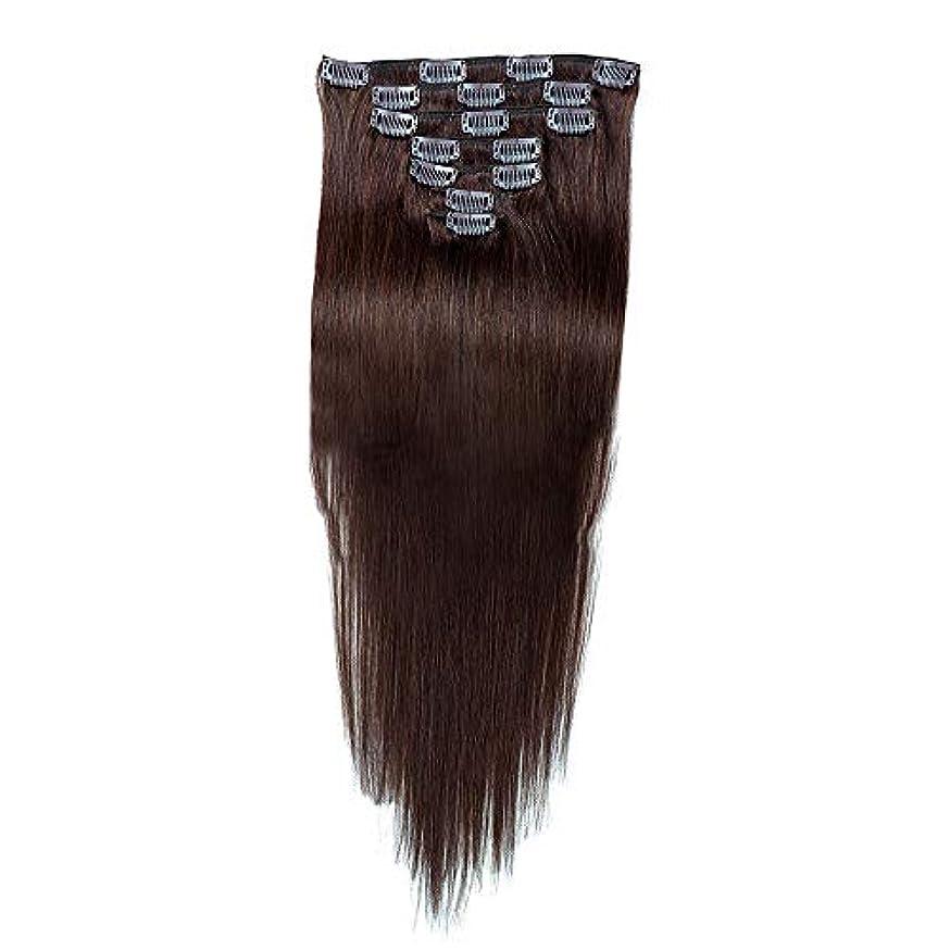 魔女成り立つ無条件人間の髪の毛のエクステンションクリップレミーフルヘッドダブル横糸ストレートヘアピース。 (7個、#2ダークブラウン、20インチ、70g) ヘアケア (色 : #2 Dark Brown)