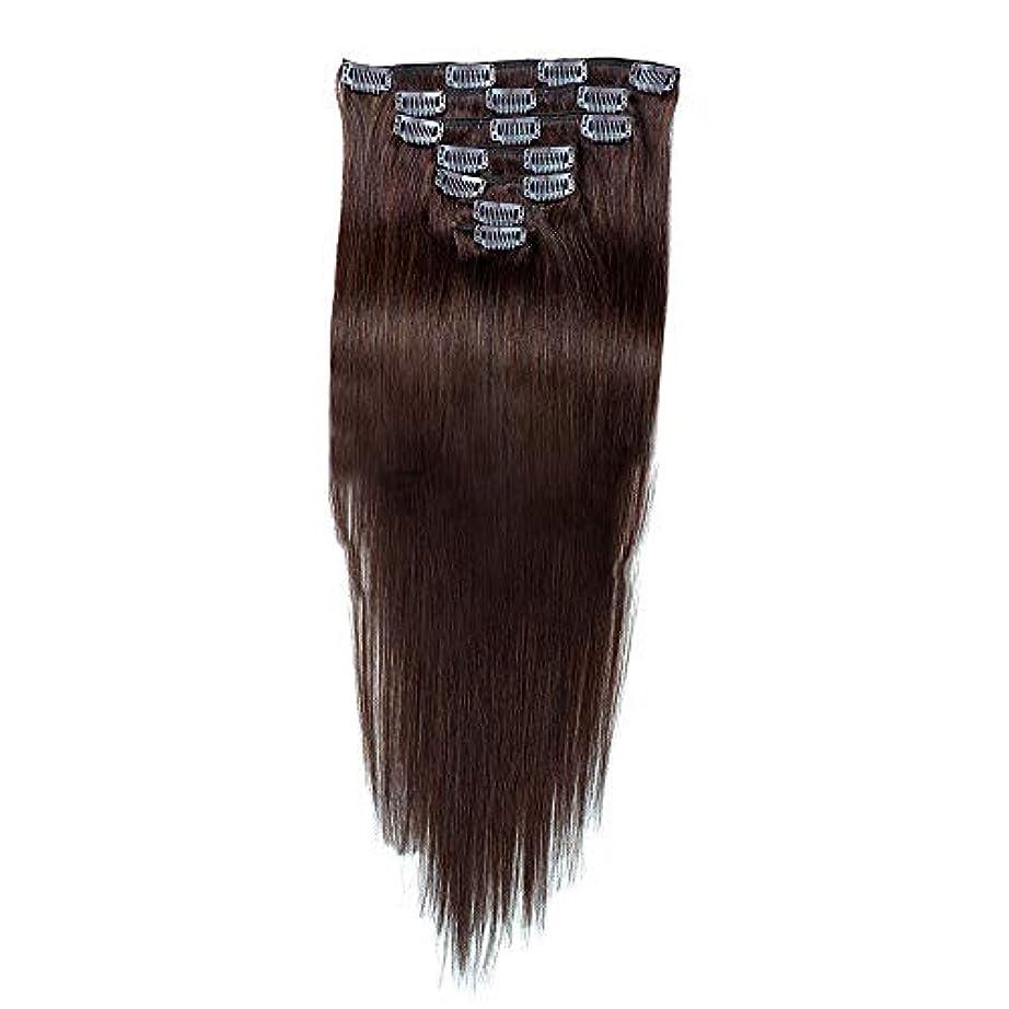 ロデオ受信機まぶしさ人間の髪の毛のエクステンションクリップレミーフルヘッドダブル横糸ストレートヘアピース。 (7個、#2ダークブラウン、20インチ、70g) モデリングツール (色 : #2 Dark Brown)