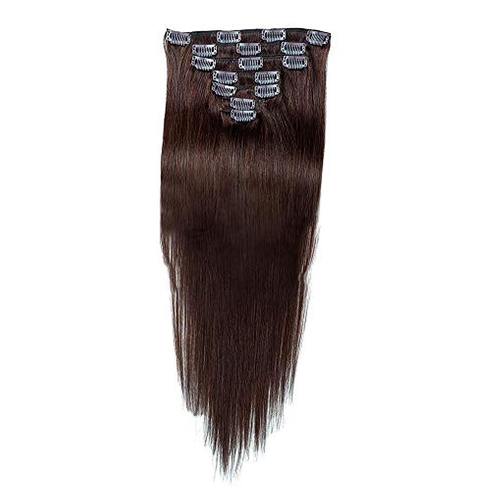 もう一度マスタード毒人間の髪の毛のエクステンションクリップレミーフルヘッドダブル横糸ストレートヘアピース。 (7個、#2ダークブラウン、20インチ、70g) ヘアケア (色 : #2 Dark Brown)