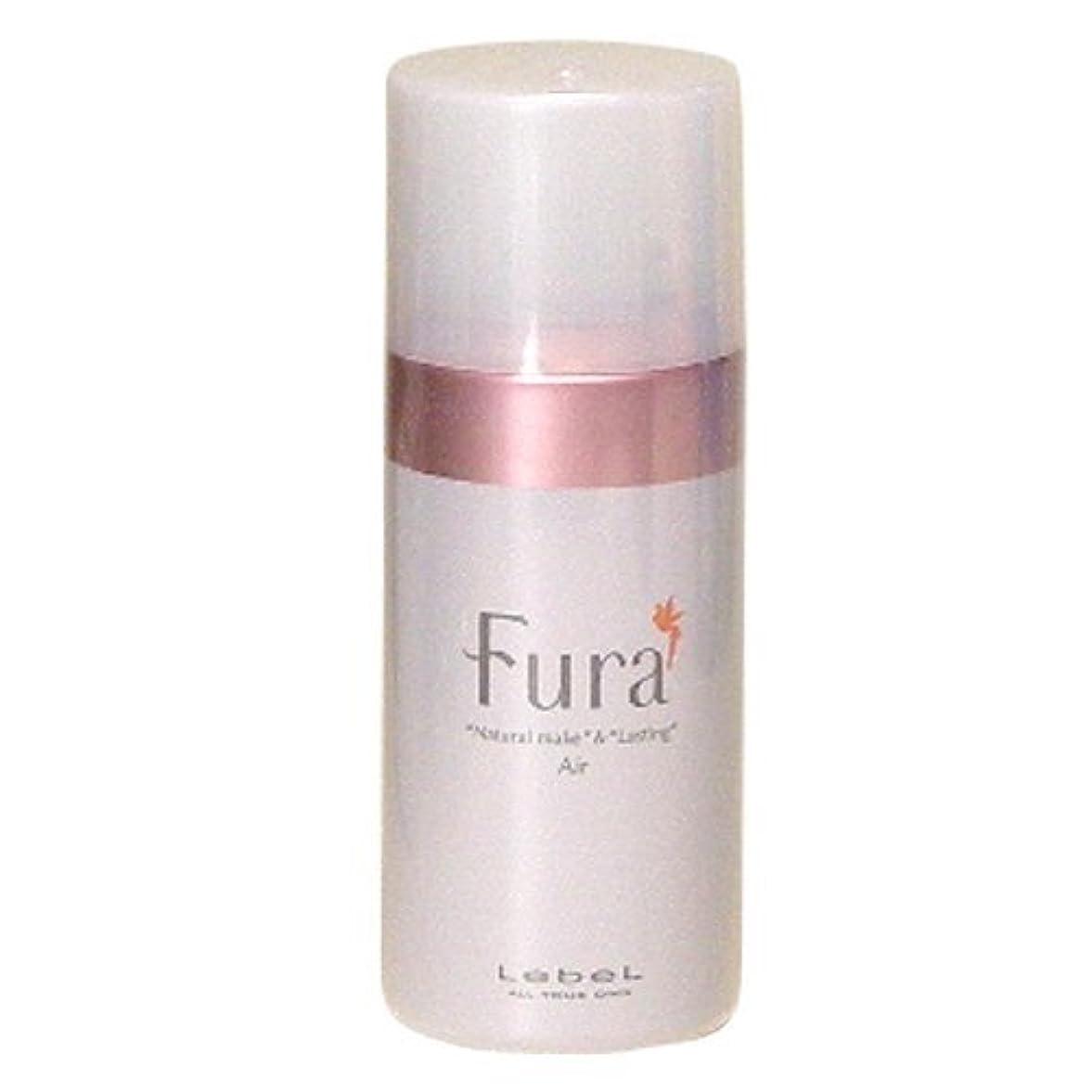 効率的忌まわしい香りルベル フーラ エア 70g