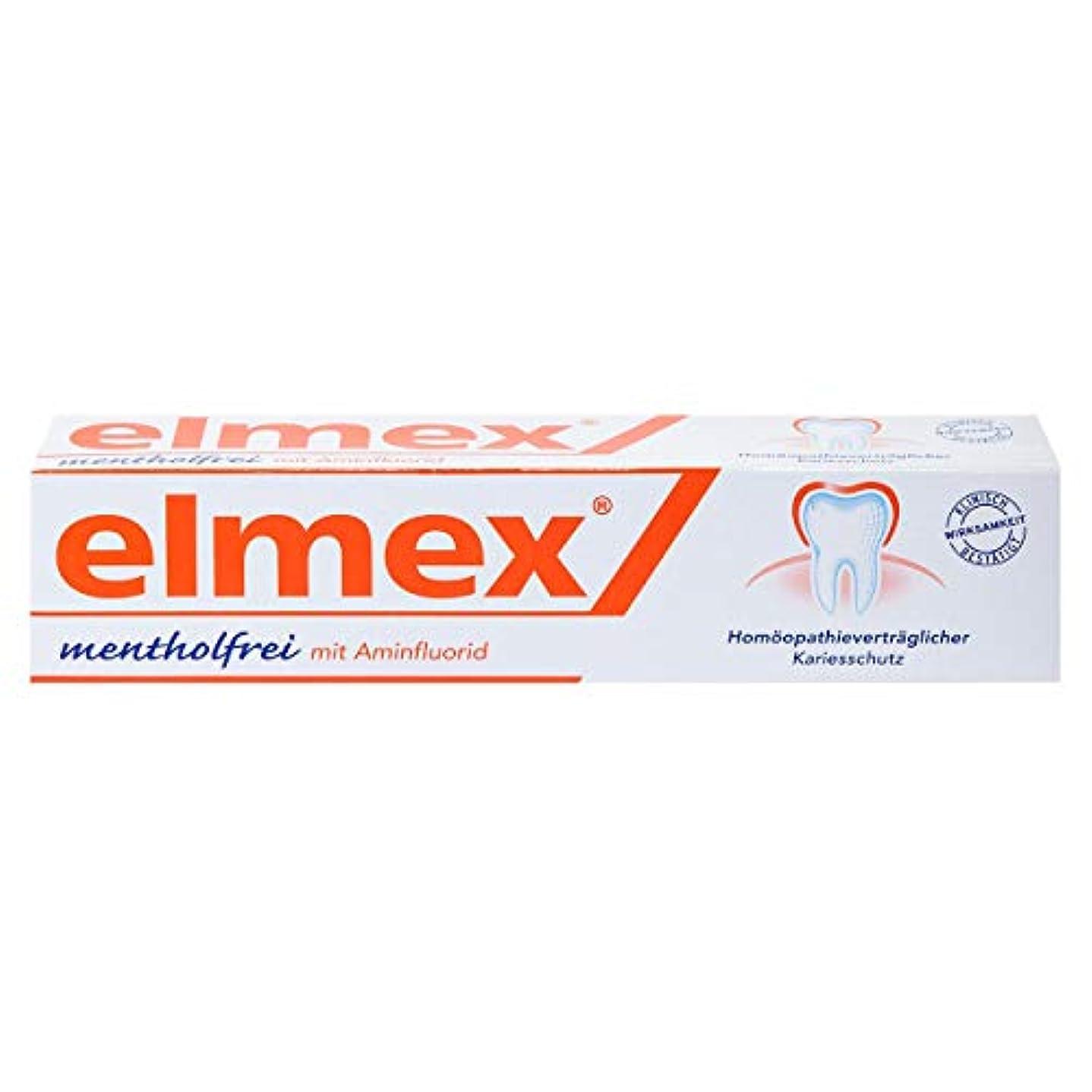 蒸留柔らかい倒産3本セット elmex エルメックス メントールフリー 虫歯予防 歯磨き粉 75ml【並行輸入品】