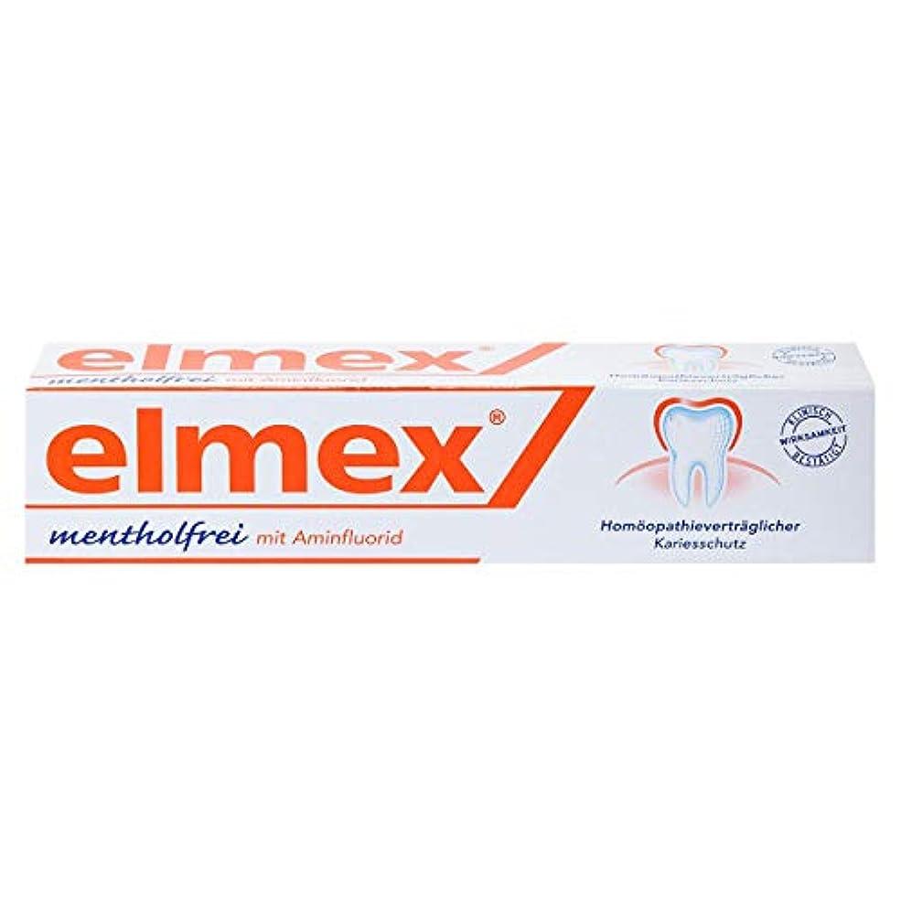 影響を受けやすいですトリップ追放3本セット elmex エルメックス メントールフリー 虫歯予防 歯磨き粉 75ml【並行輸入品】
