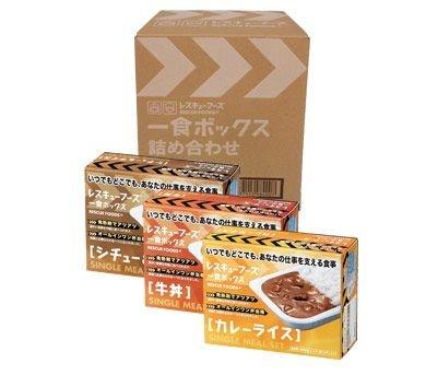 一食ボックスの3種類(カレーライス、牛丼、シチュー&ライス)を1セットづつ詰合せたセット!非常食用にどうぞ!<<2点セット>>