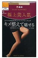 fukuske (フクスケ) SILKY SUPPORT 極上 美人肌 パンティ ストッキング 3足組 (レディース 婦人 パンスト) L-LL ブラック(090)