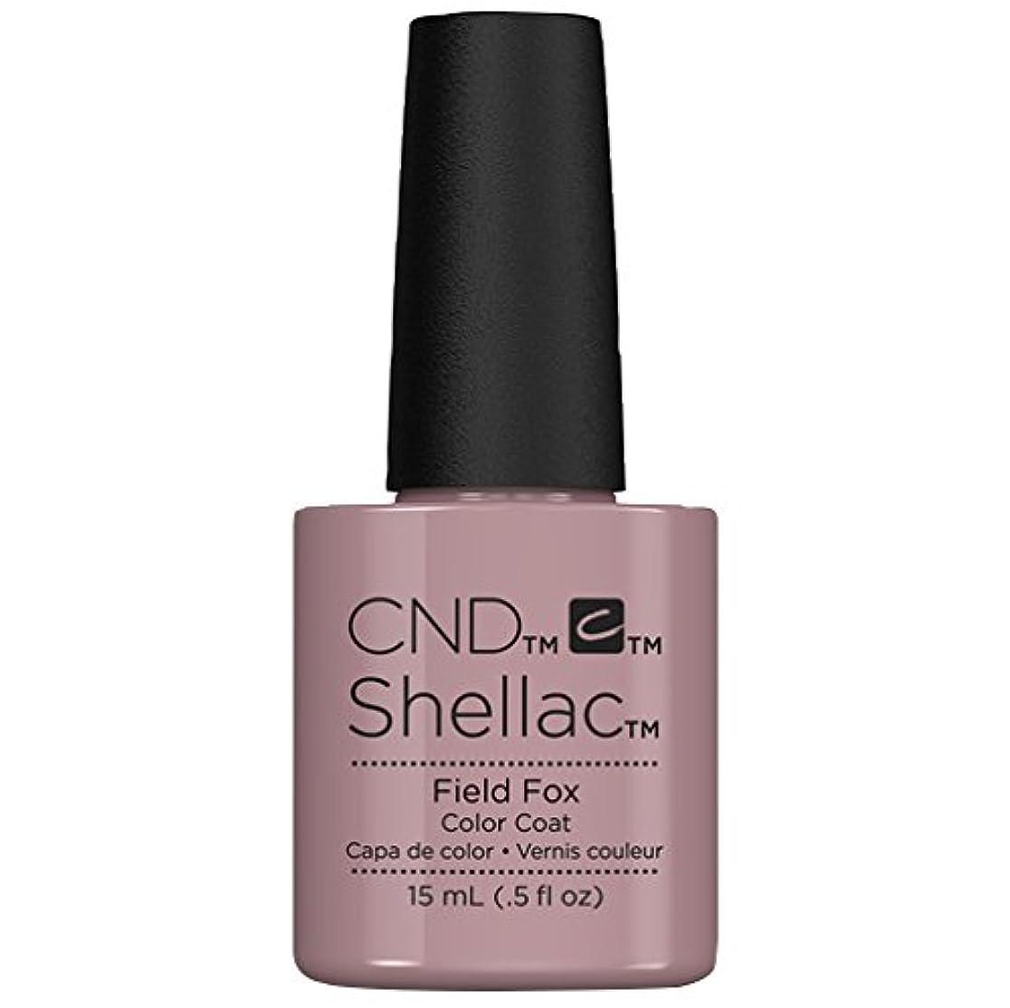 番号最大限会議CND Shellac - Limited Edition! - Field Fox - 15ml / 0.5oz