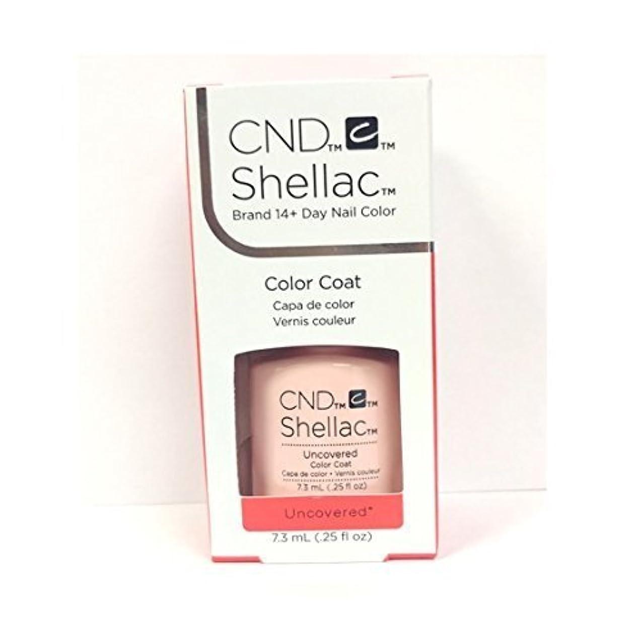 コンテンポラリー誇りゆるいCND Shellac - The Nude Collection 2017 - Uncovered - 7.3 mL / 0.25 oz