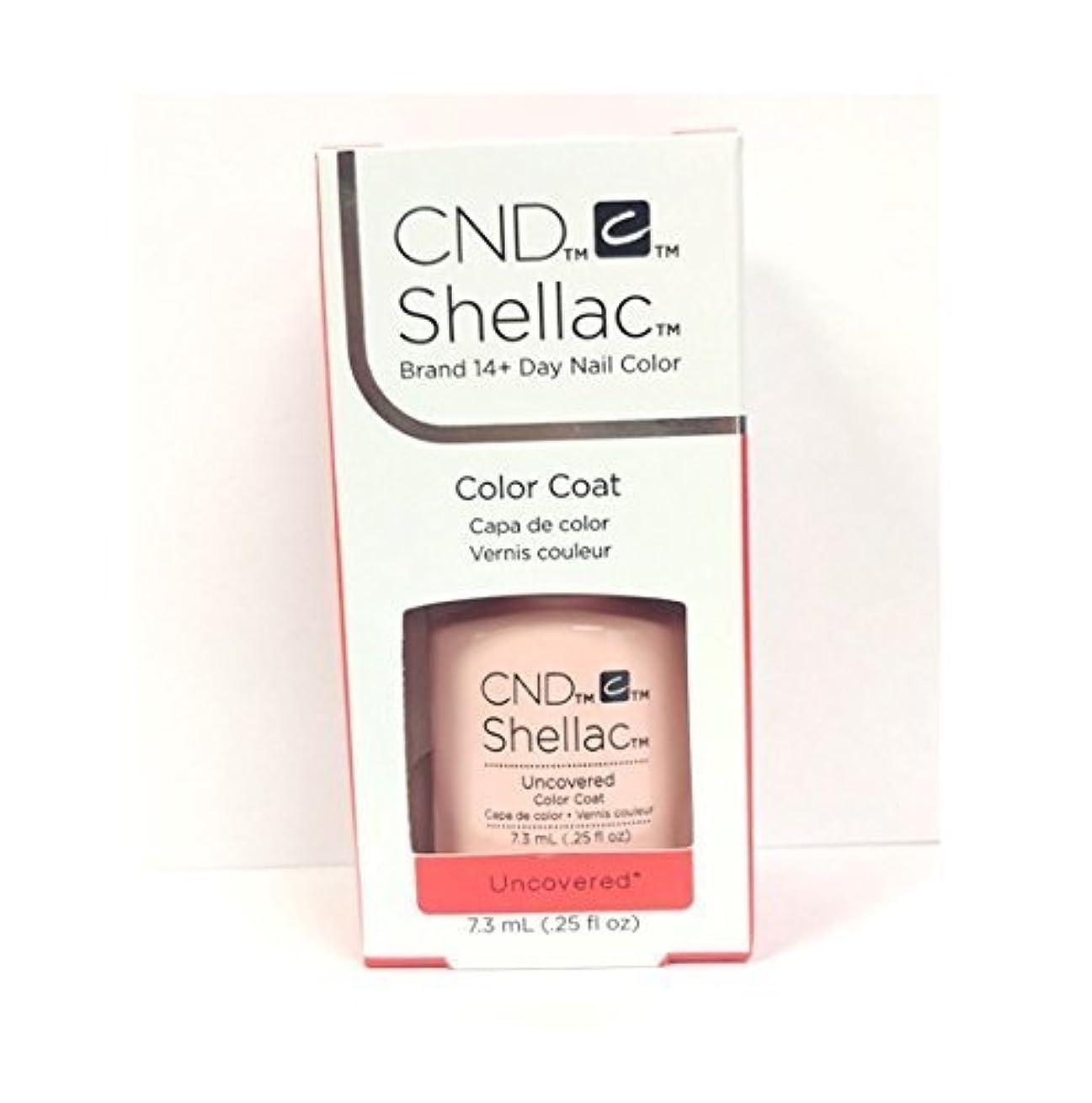 高潔なディーラー先CND Shellac - The Nude Collection 2017 - Uncovered - 7.3 mL / 0.25 oz
