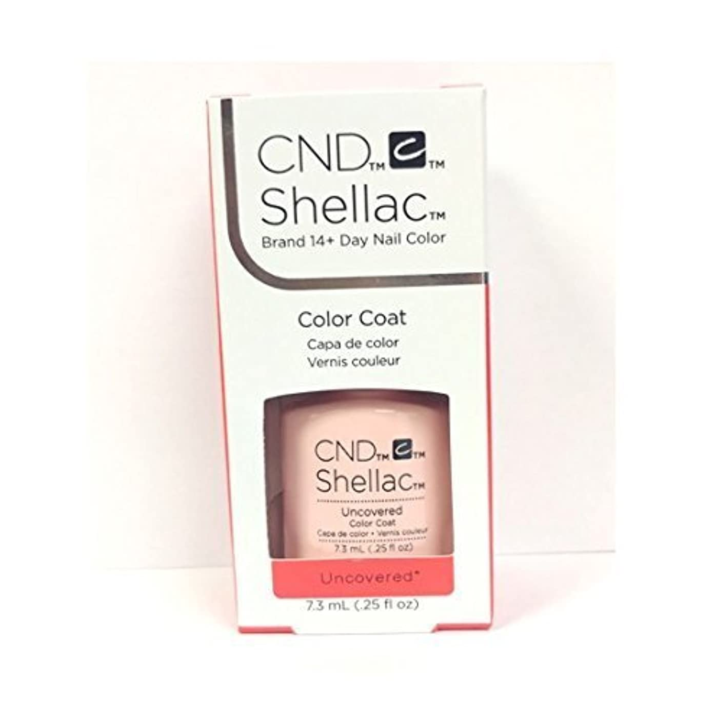 ランチョン低下熱帯のCND Shellac - The Nude Collection 2017 - Uncovered - 7.3 mL / 0.25 oz