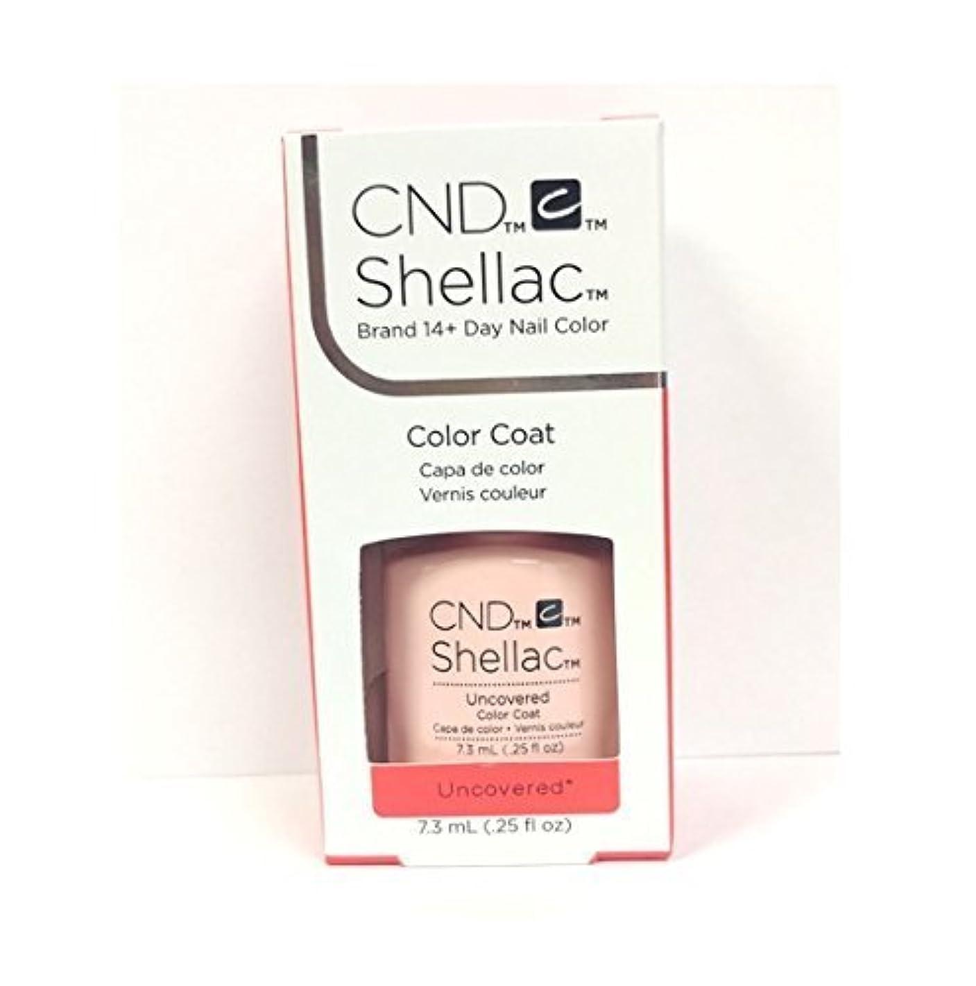 熱帯のヘッジ艶CND Shellac - The Nude Collection 2017 - Uncovered - 7.3 mL / 0.25 oz