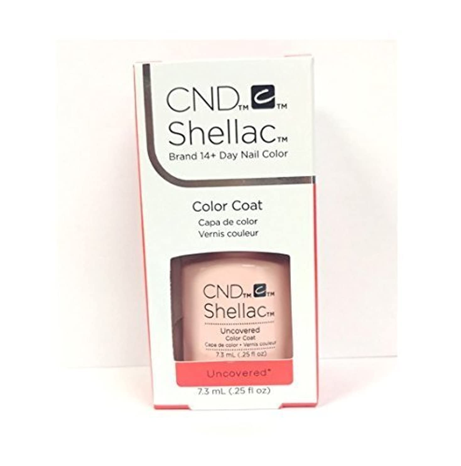 意味のあるハーフ文化CND Shellac - The Nude Collection 2017 - Uncovered - 7.3 mL / 0.25 oz