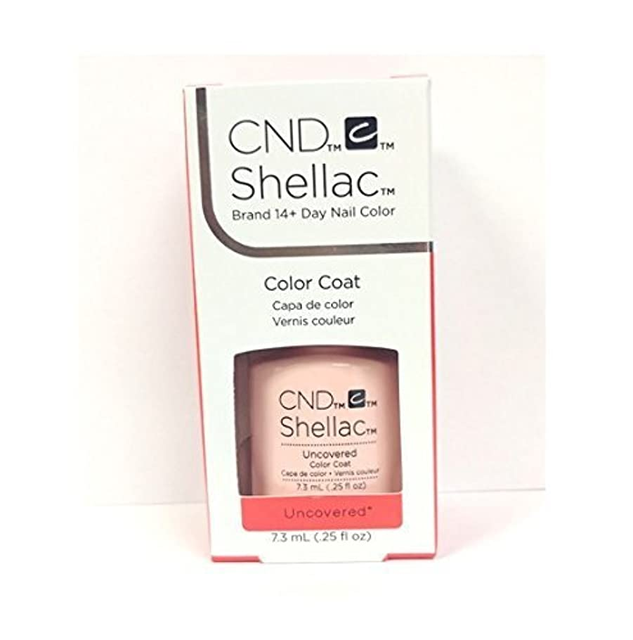 半ば有名な病弱CND Shellac - The Nude Collection 2017 - Uncovered - 7.3 mL / 0.25 oz