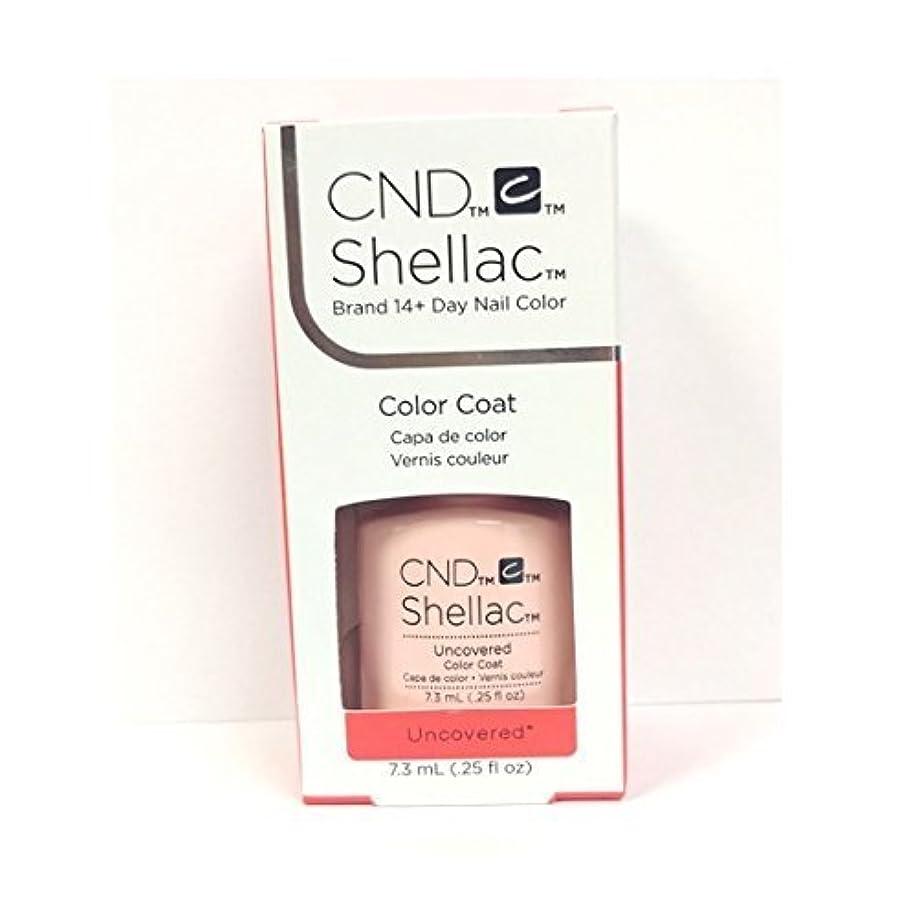 貫入郵便物ハシーCND Shellac - The Nude Collection 2017 - Uncovered - 7.3 mL / 0.25 oz