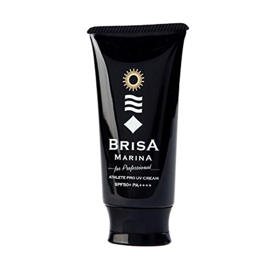 浴室動かすせっかちBRISA MARINA アスリートプロEX UVクリーム ホワイト 70g