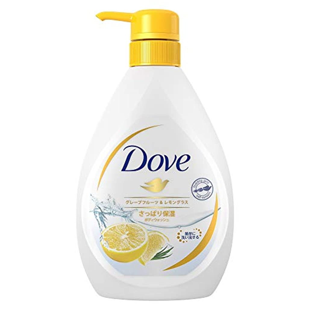部屋を掃除するクライマックスケイ素ダヴ ボディウォッシュ グレープフルーツ&レモングラス ポンプ 500g