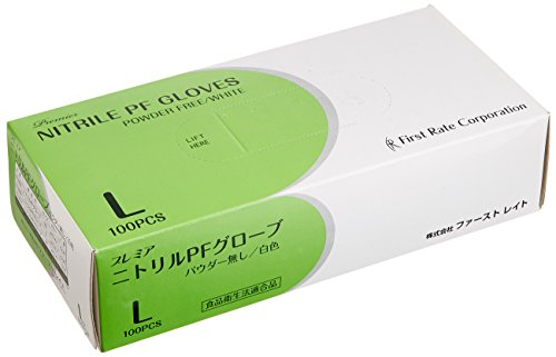 ファーストレイト プレミアニトリルPFグローブ L 粉なし パウダーフリー ホワイト FR-858 1箱 100枚 使い捨て手袋