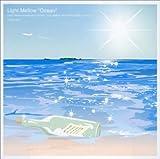 Light Mellow~Ocean~コロムビア洋楽編~を試聴する