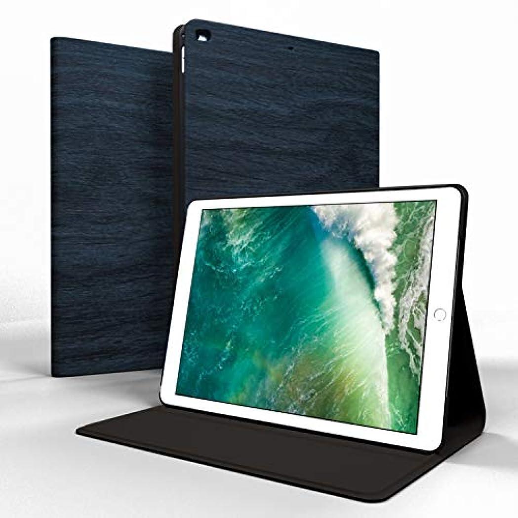 大胆不敵収容するラフ睡眠iPad 9.7 ケース HEIRBLS iPad 2018/2017/Air/Air2 ケース レザー 手帳型 スタンド機能 オートスリープ スマートカバー 防衝撃デザイン 軽量 二つ折 モデル番号A1673/A1674/A1675/A1474/A1475/ A1476/ A1566/A1567 対応(こんいろ)