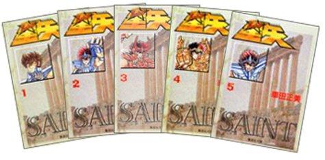 聖闘士星矢 全15巻 (コミック文庫)の詳細を見る