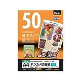 (業務用セット) インクジェット用紙 デジカメ印画紙 強光沢・薄手 A4 50枚 LSK-A4-50G【×5セット】 ds-1522001