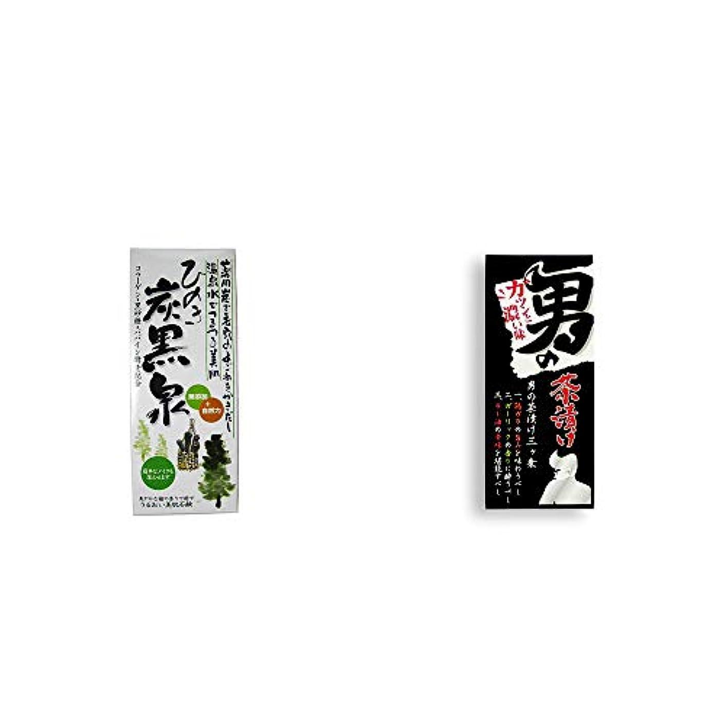 ミリメーター脚安息[2点セット] ひのき炭黒泉 箱入り(75g×3)?男の茶漬け(4.8g×8袋)