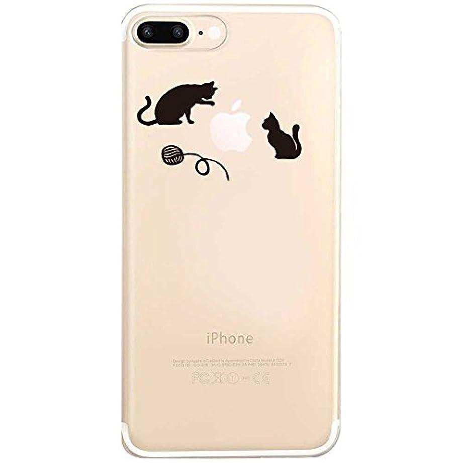 近代化する杭殺すiPhone7 plus ケース クリア ハード チョイ足しシリーズ 猫の玉ころがし 888-58958