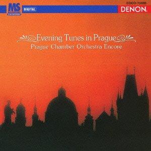 プラハの夕暮れ ~プラハ室内管弦楽団