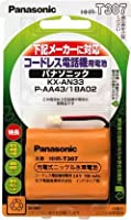 パナソニック 充電式ニッケル水素電池 コードレス電話機用 HHR-T307