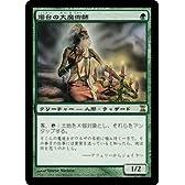 MTG 緑 日本語版 燭台の大魔術師 TSP-203 レア