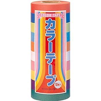 トーヨー 紙テープ カラーテープ 31m巻 10色セット 113011