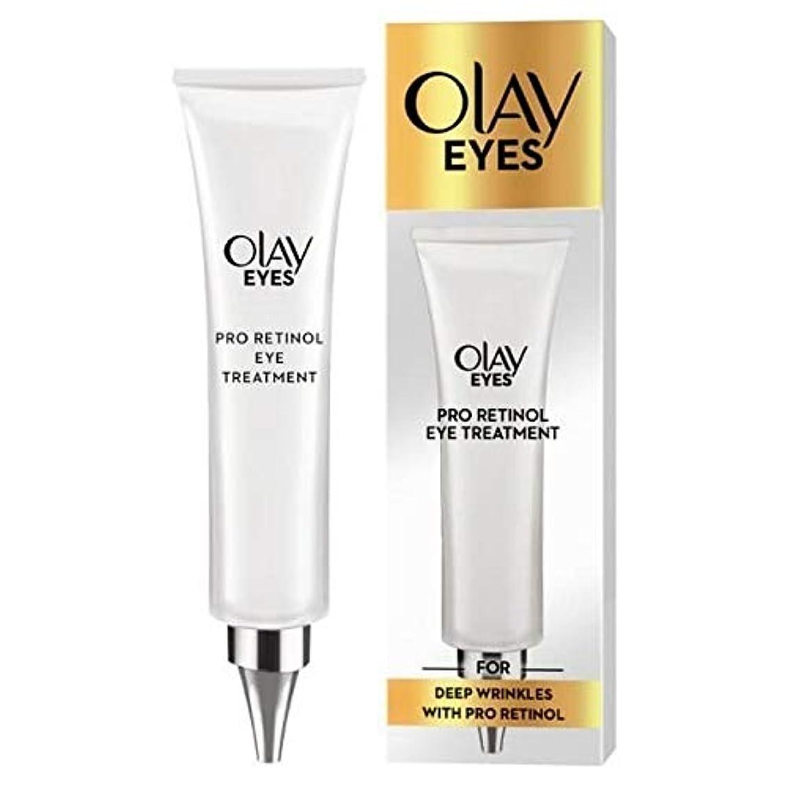 爆風イル根拠[Olay ] オーレイ目プロレチノールアイトリートメント - Olay Eyes Pro-Retinol Eye Treatment [並行輸入品]