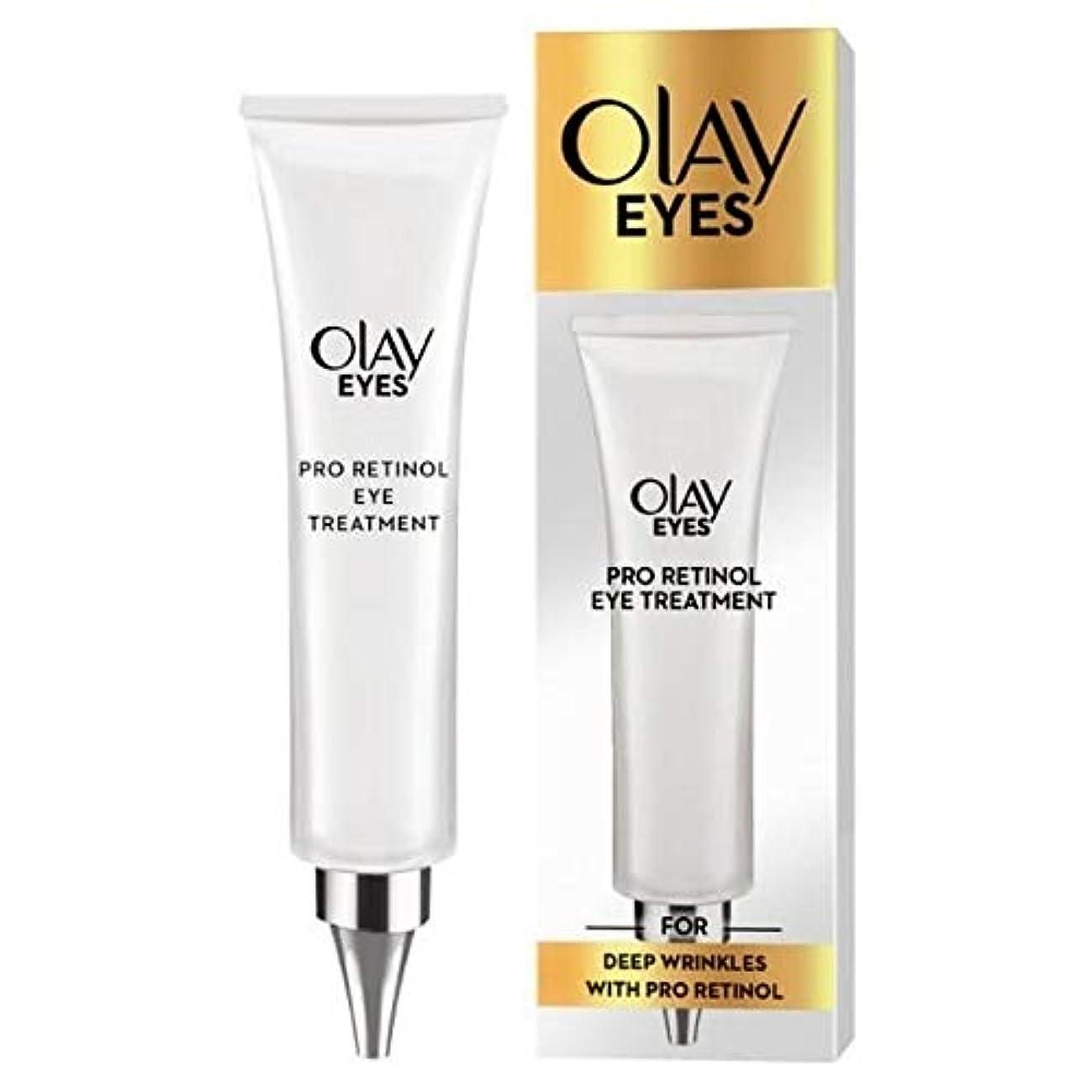 不屈マルクス主義アラブ[Olay ] オーレイ目プロレチノールアイトリートメント - Olay Eyes Pro-Retinol Eye Treatment [並行輸入品]