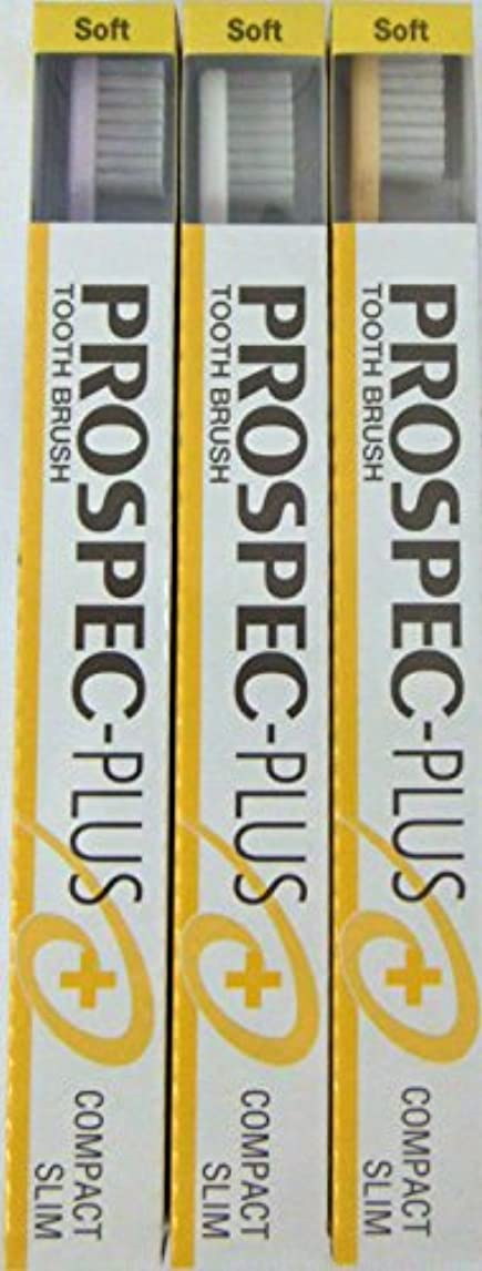 透過性ブランデー遅らせるGC プロスペック 歯ブラシプラス コンパクトスリム S (3本セット)