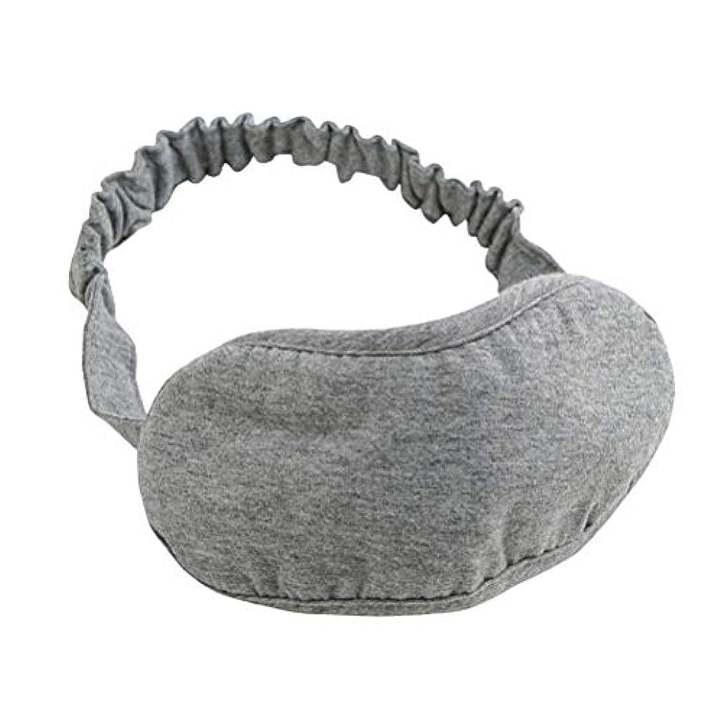 ケーキレッスンスムーズにHEALIFTY 睡眠目隠しコットンアイマスクアイシェードナップカバー厚い目隠しスリーピングレストトラベルオフィス用アイパッチ(グレー)