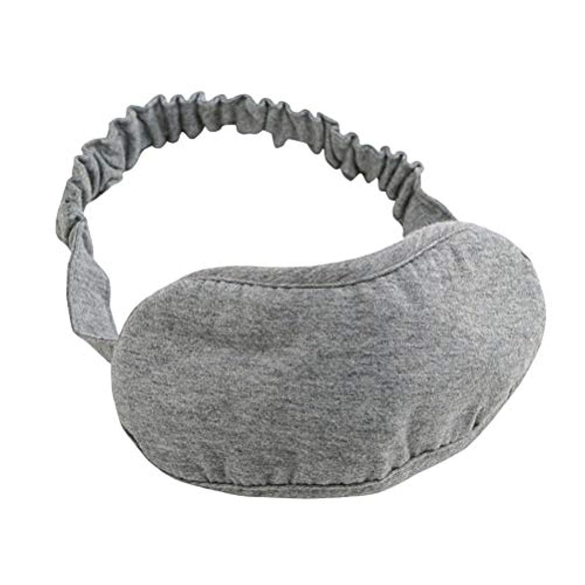 コーヒーピースオンHEALIFTY 睡眠目隠しコットンアイマスクアイシェードナップカバー厚い目隠しスリーピングレストトラベルオフィス用アイパッチ(グレー)