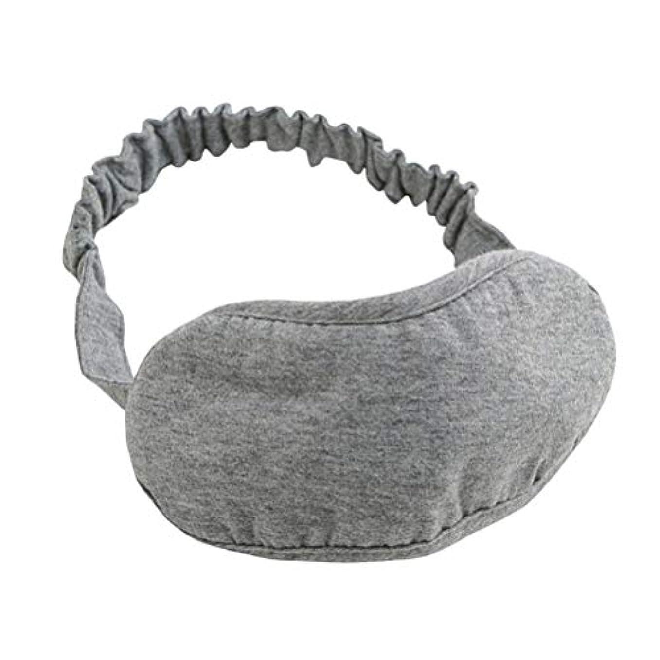 Healifty アイマスク アイパッチ コットン 厚い ナップアイシェードカバースリーピング?ブラインドフォールズ旅行オフィス(グレー)