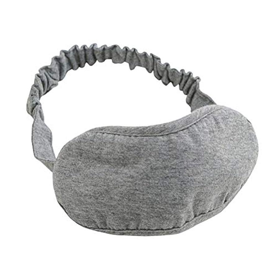 貴重な馬鹿げたバイソンHEALIFTY 睡眠目隠しコットンアイマスクアイシェードナップカバー厚い目隠しスリーピングレストトラベルオフィス用アイパッチ(グレー)